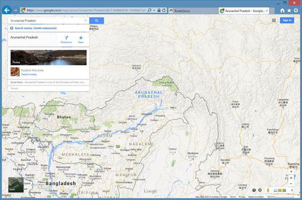 Google Arunachal Pradesh